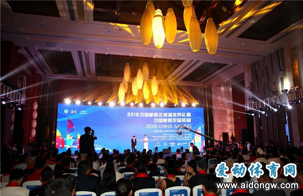 【视频】2019中国帆船年度颁奖典礼暨中国帆船荣誉殿堂
