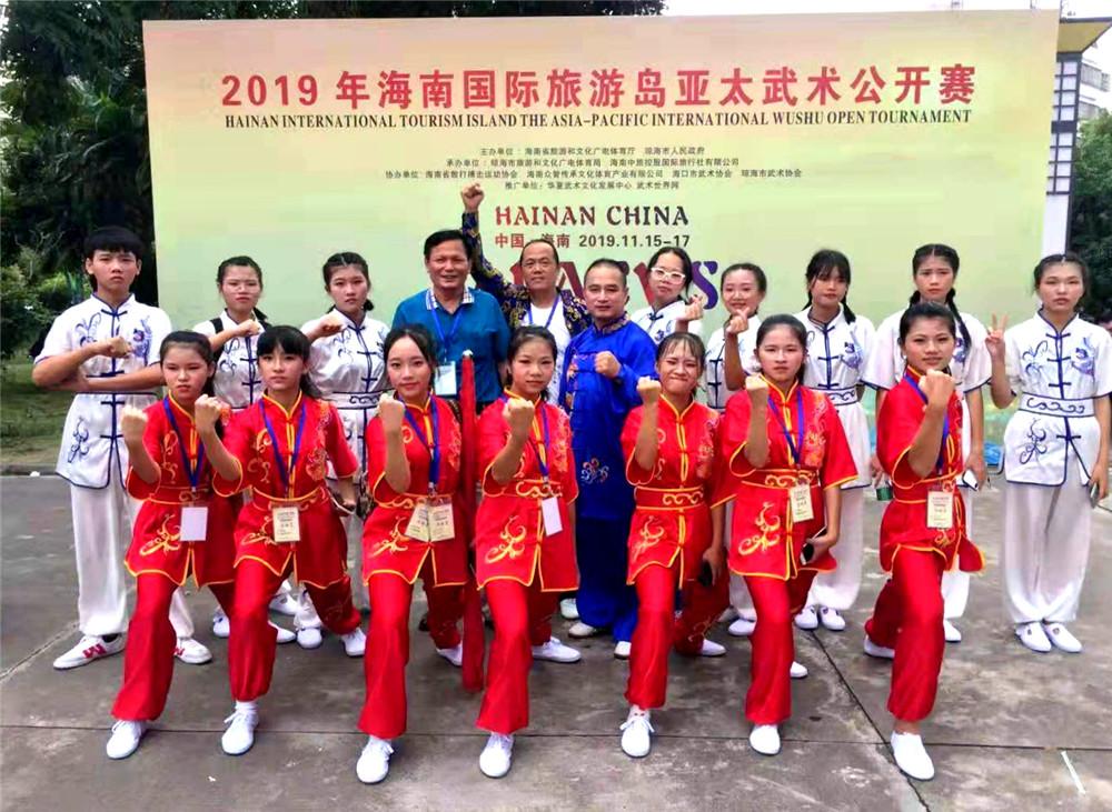 海南国际旅游岛亚太武术公开赛收官 定安县斩获40多枚奖牌