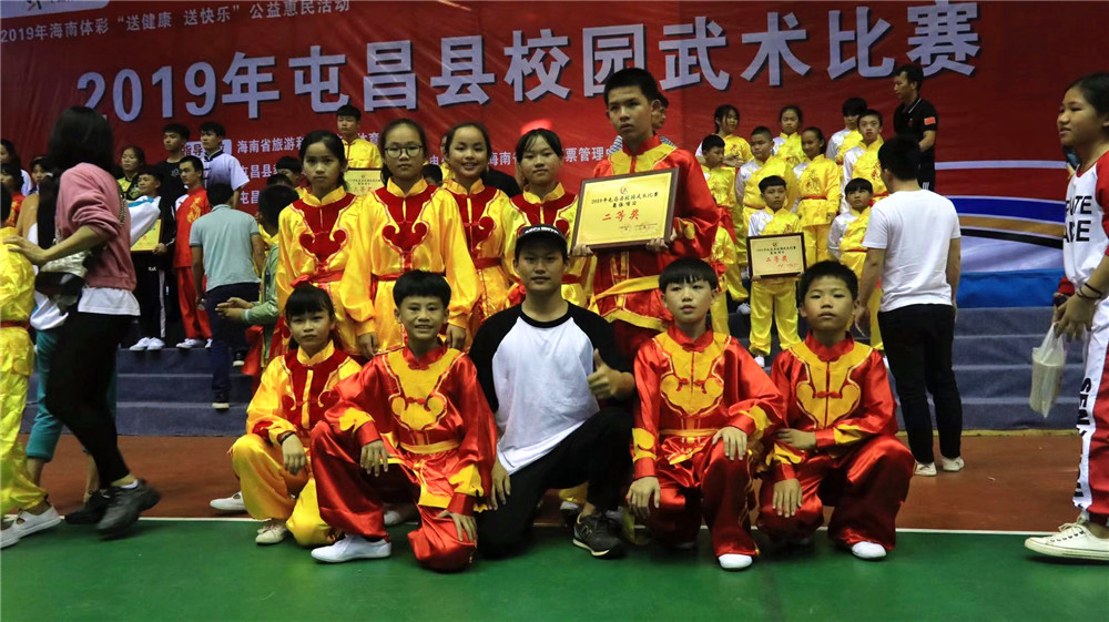 体彩助力县级校园体育活动 2019屯昌县校园武术比赛落幕
