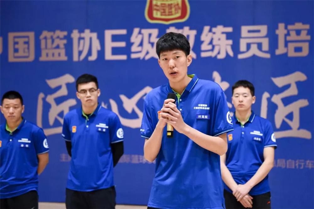 快来报名参与!中国篮协E级教练员培训营12月14日开班