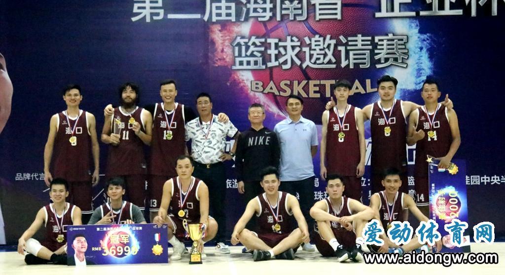 2019企业杯决赛海口珠玑体育队对阵霍楠训练营队
