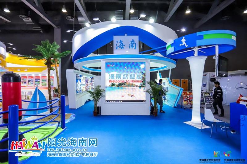 海南参展2019中国体育文化、体育旅游博览会 获全国精品赛事和十佳景区两项荣誉