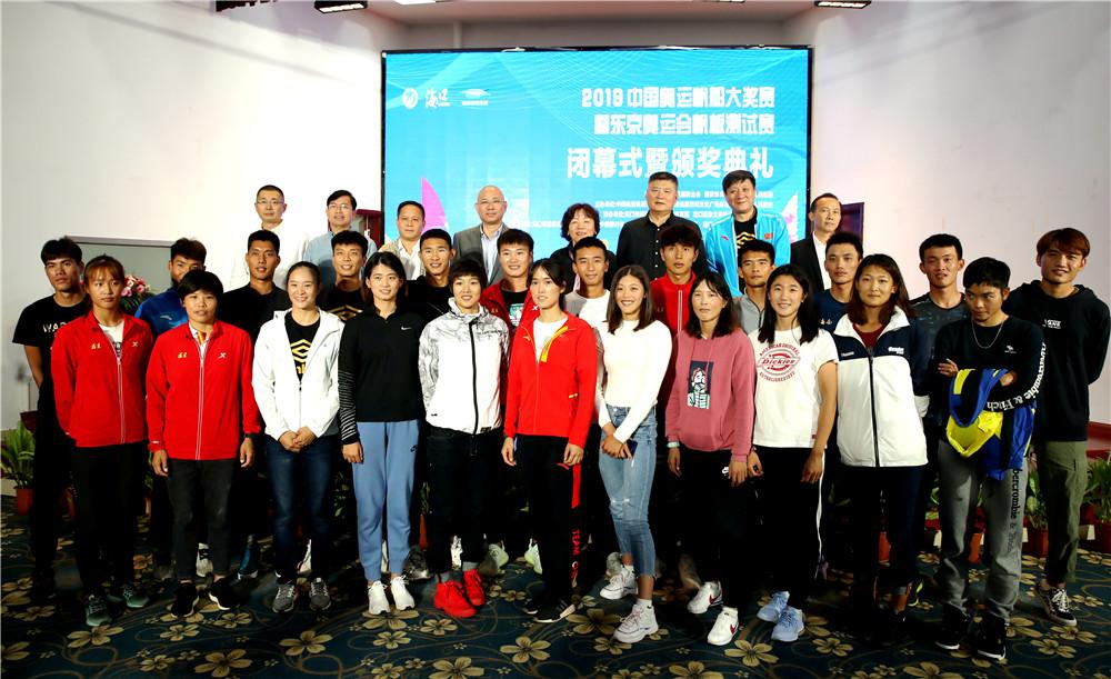 中国奥运帆船大奖赛暨东京奥运会帆板测试赛海口落幕