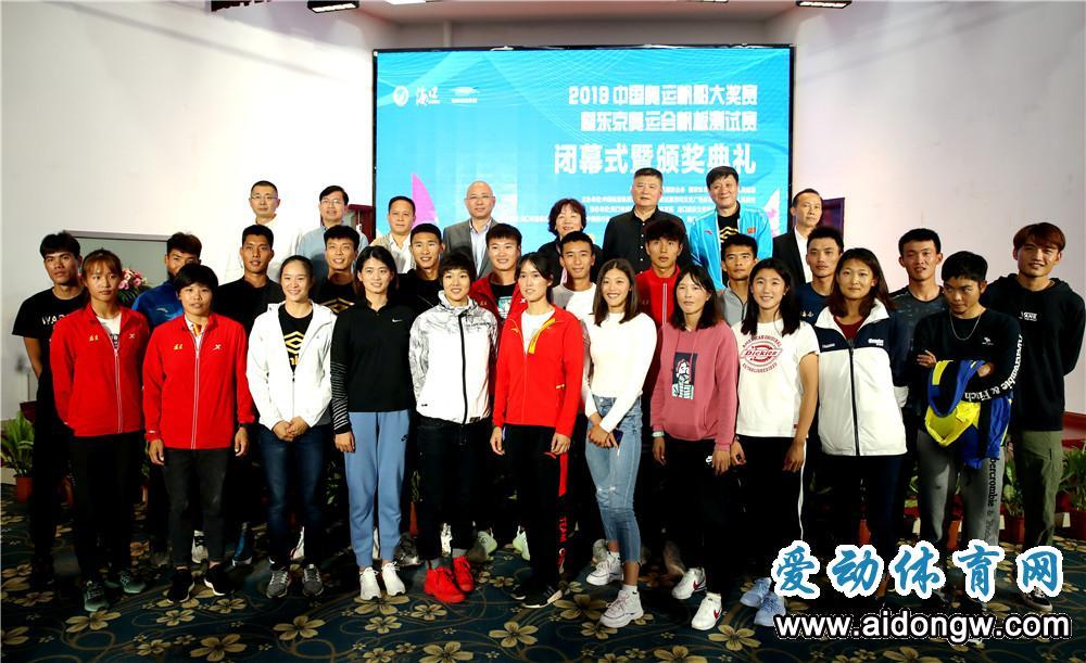 【视频】中国奥运帆船大奖赛暨东京奥运会帆板测试赛