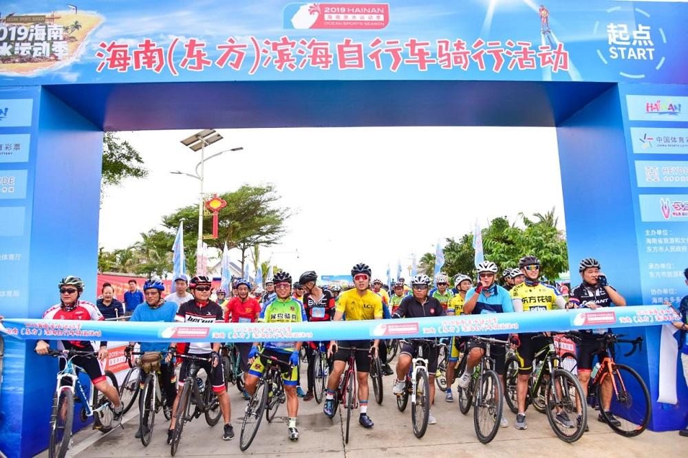 低碳行动 骑行东方!2019海南亲水运动季·海南(东方)滨海自行车骑游活动鱼鳞洲举行