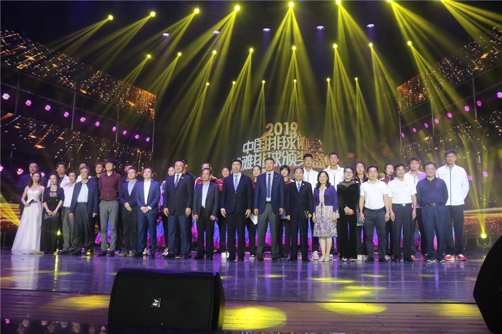 中国排协沙滩排球年终颁奖 海口荣膺年度贡献奖和最佳赛区奖