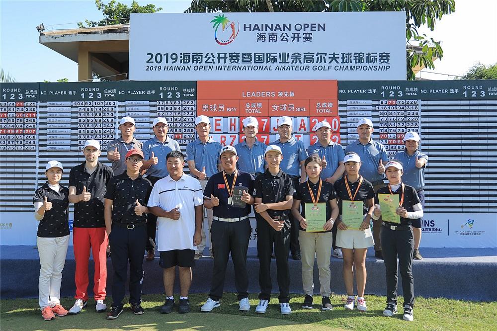 海南公开赛暨国际业余锦标赛收官 刘恩骅、纪钰爱分获男女子组冠军