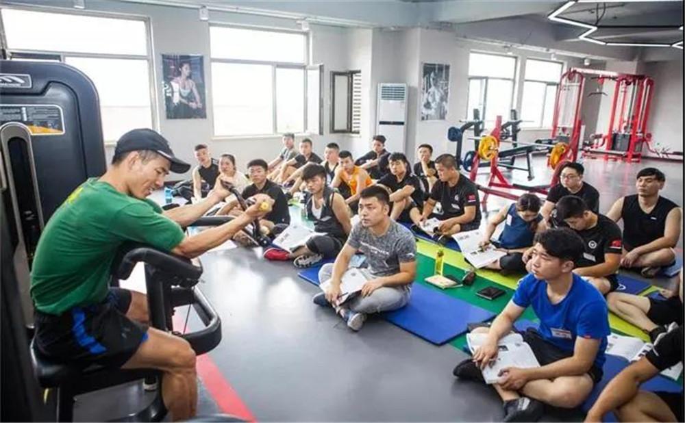 第一期国家职业资格健身教练(初级)培训班火热报名中!