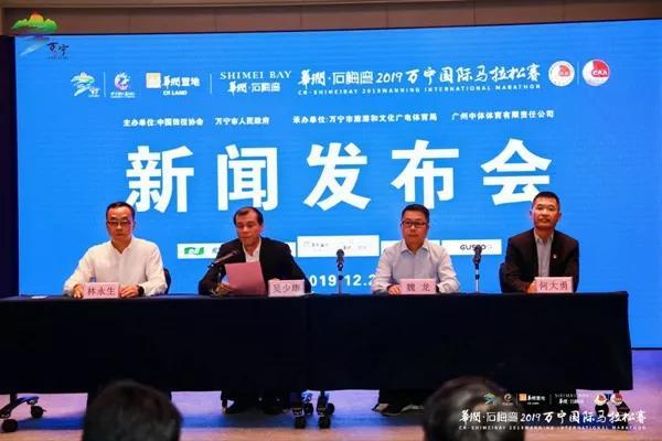 2019万宁国际马拉松赛12月29日开跑 赛事报名火热进行中