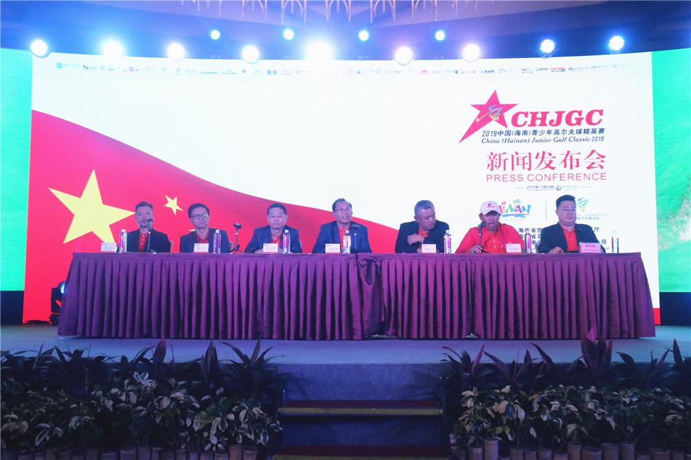 2019中国(海南)青少年高尔夫球精英赛海口挥杆