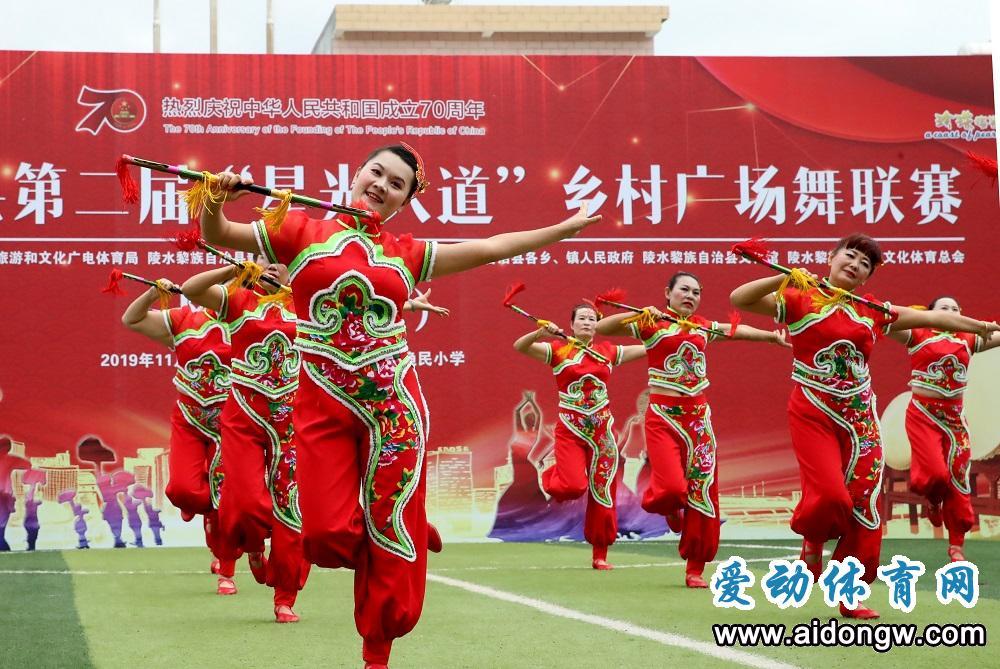 """16支舞队争夺""""舞王""""!第二届陵水""""星光大道""""乡村广场舞总决赛明年2月举行"""