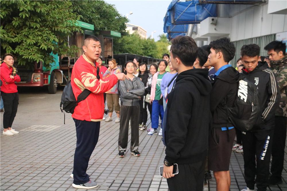 最后准备!2019年海南省全民健身运动会志愿者培训会议召开