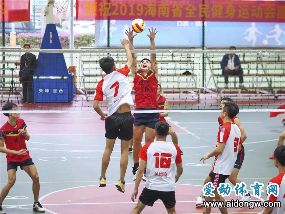 2019海南省全民健身运动会九人排球项目开打