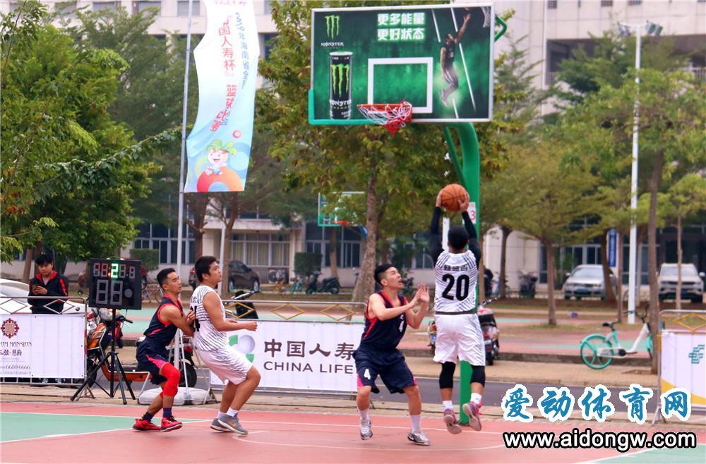【视频】2019年海南省全民健身运动会篮球比赛开打 9支队伍参与角逐