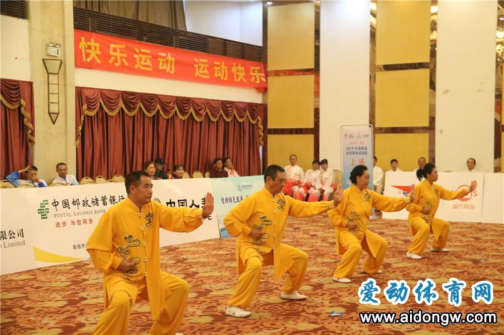 2019海南省全民健身运动会健身气功比赛海口开赛