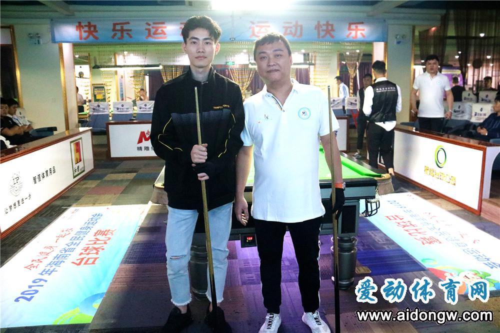 2019海南省全民健身运动会台球赛海口开球