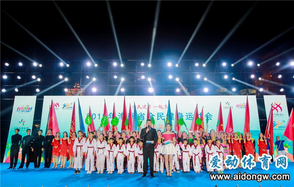 【视频】2019年海南省全民健身运动会集锦