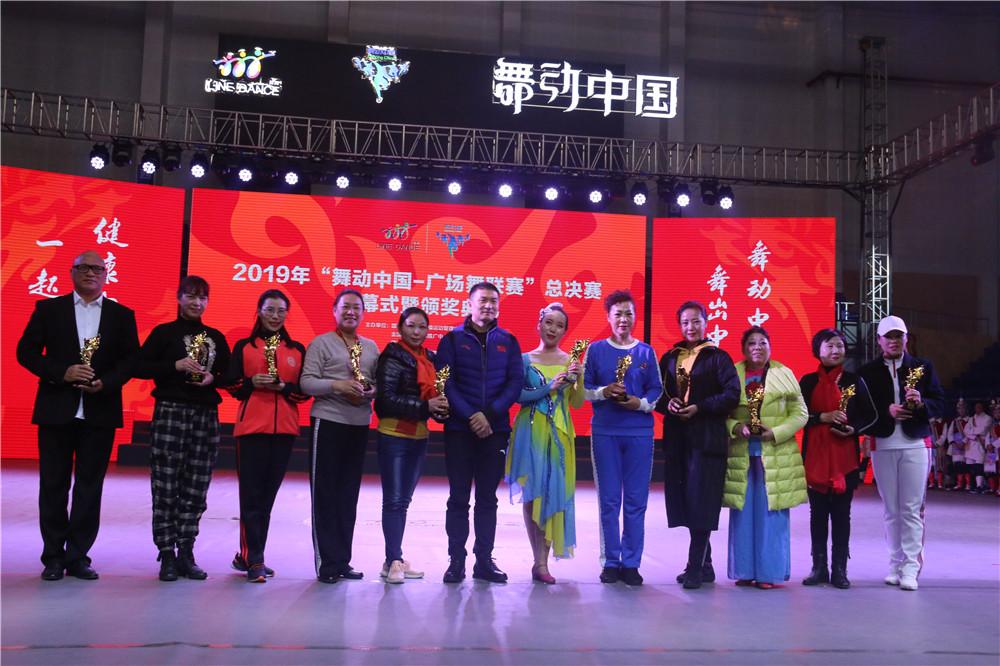 厉害了!全国广场舞总决赛落幕 海南代表队再获特等奖