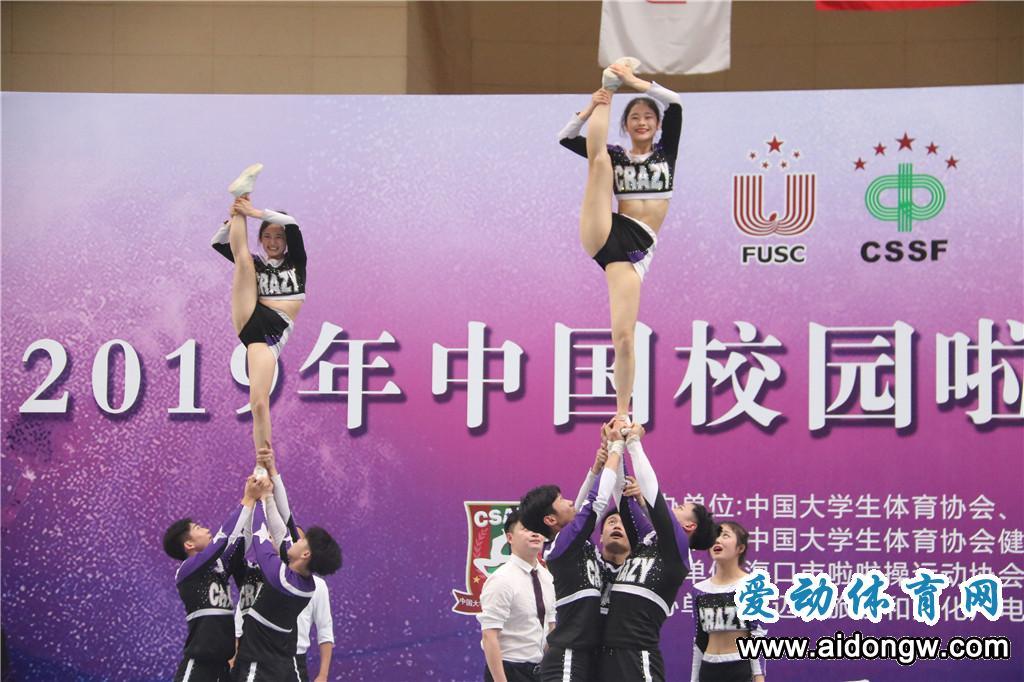 德智体美全面发展!中国校园啦啦操锦标赛首次落户澄迈