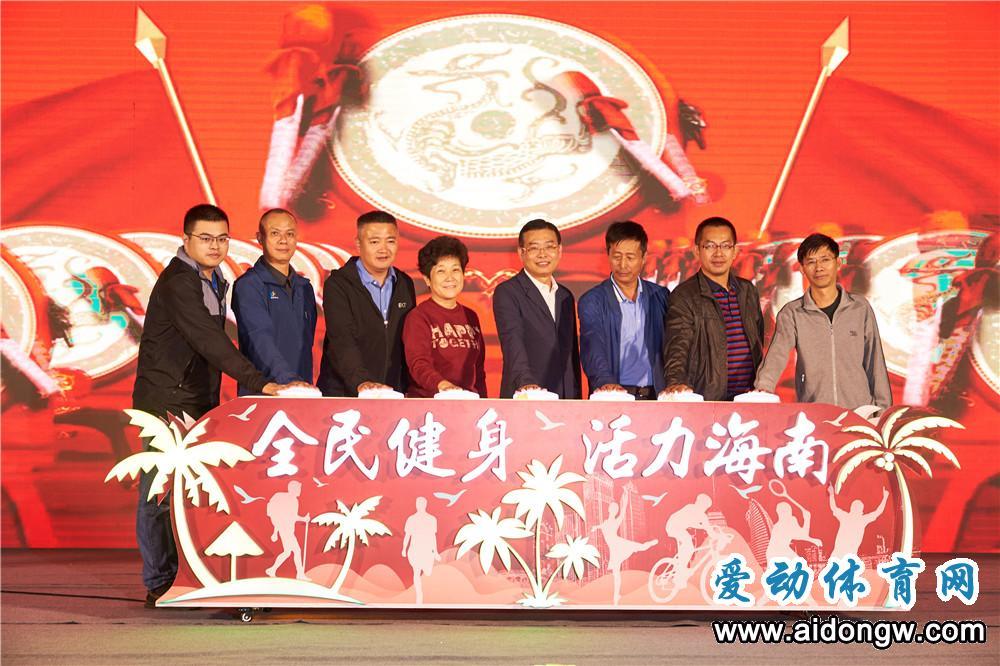 【视频】2019海南省冬季健身交流展示活动海口万绿园开启