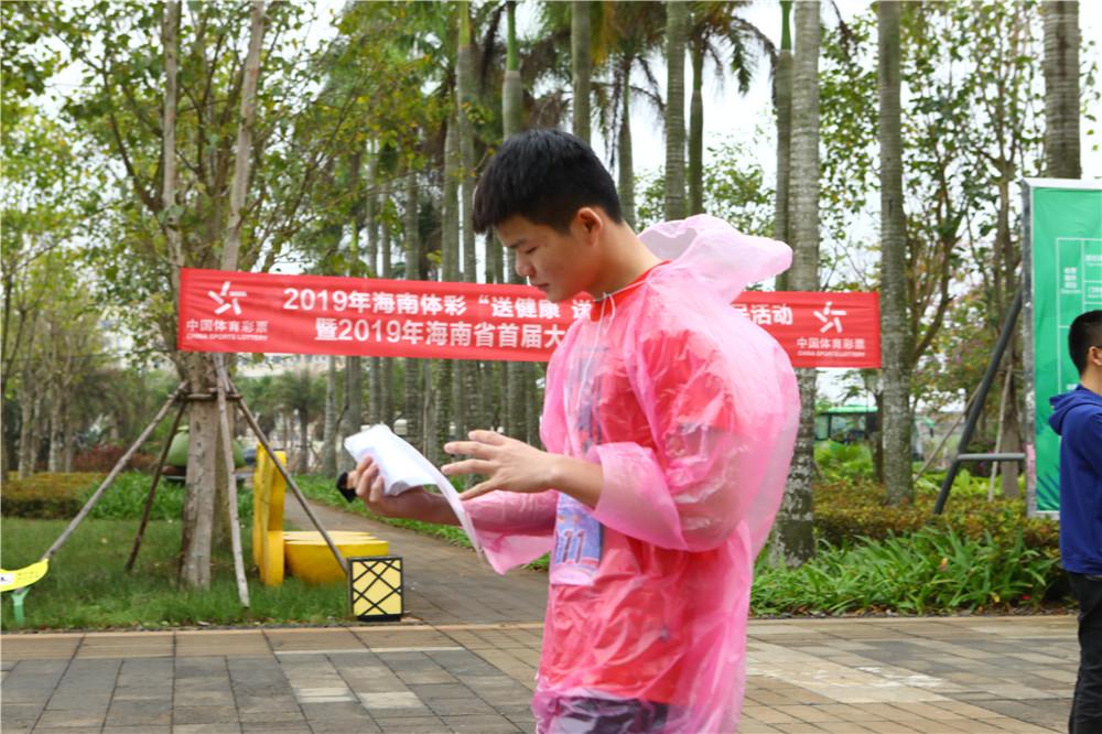 2019年海南省首届大学生定向运动挑战赛获体彩支持 打造青年人交流展示平台