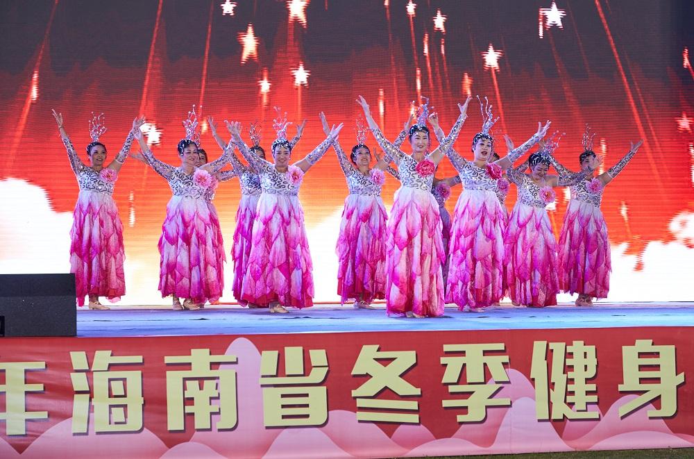 2019年海南省冬季健身交流展示活动落幕 点燃冬日全民健身热情
