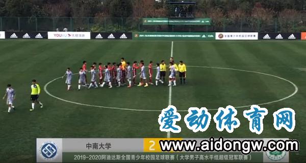 CUFA超冠联赛云南开踢 海师大3:2中南大学 迎开门红