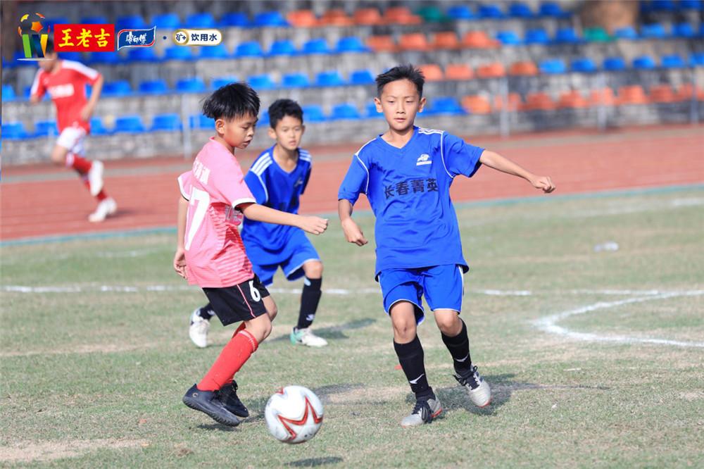 2020年全国青训之星青少年足球冬训邀请赛五指山开赛
