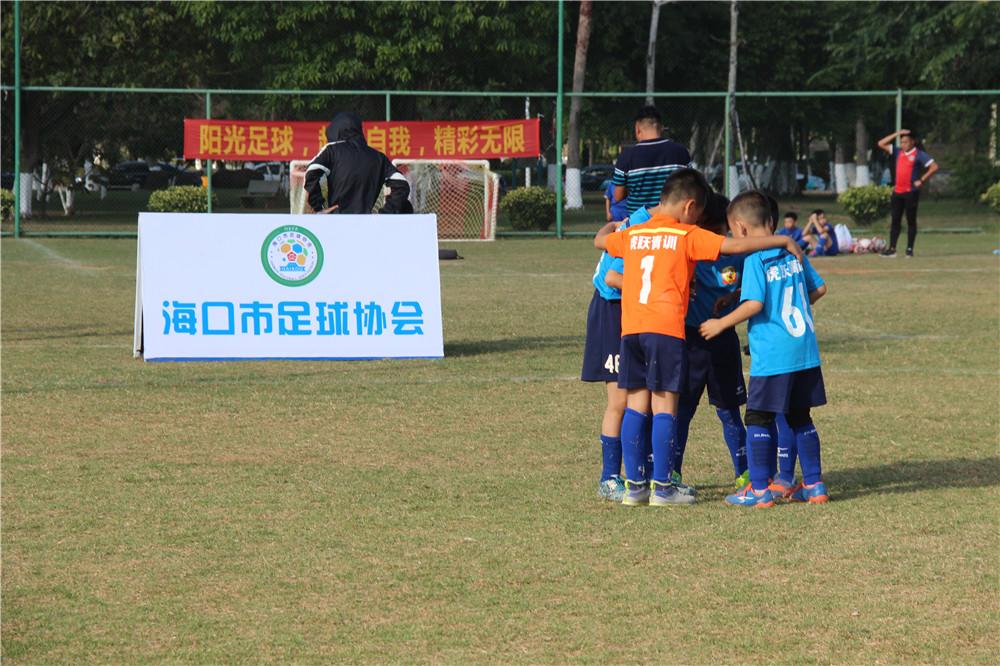 """海口市第三届""""虎跃杯""""全国青少年足球邀请赛开踢"""