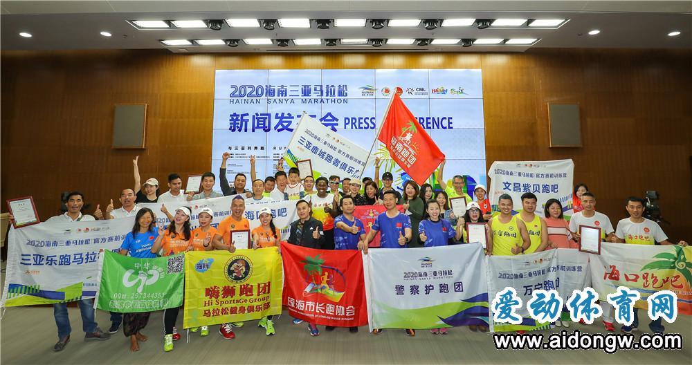 2020biwei必威体育备用网站三亚马拉松2月23日开赛 全球首款区块链数字认证奖牌发布