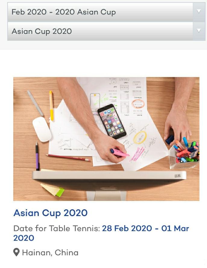 官宣:2020乒乓球亚洲杯落户海南