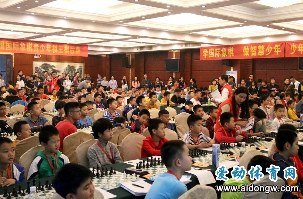 第四届全国国际象棋青少年棋王棋后赛儋州开幕