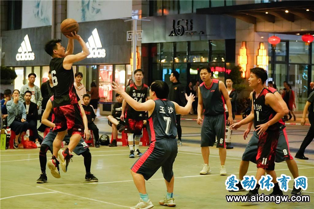 """【视频】海口市第十六届秀英""""迎春杯""""篮球赛小组赛集锦"""