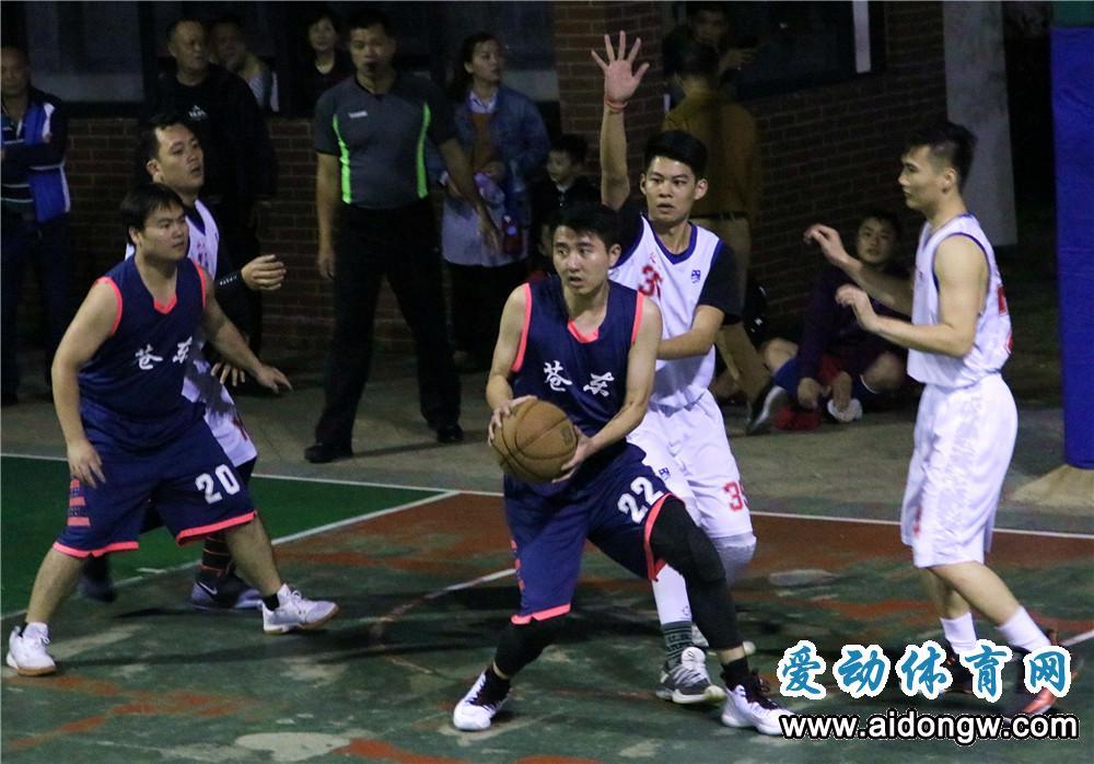 """【图集】海口市第十六届秀英""""迎春杯""""篮球赛小组赛 水头村VS苍东村"""