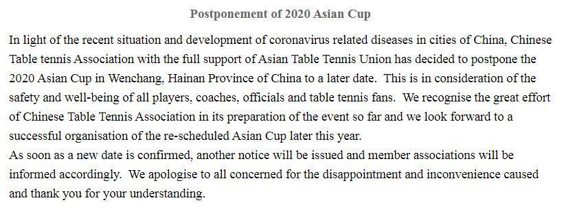 原定于2月海南挥拍的乒乓球亚洲杯延期举行
