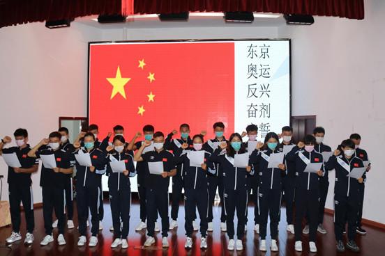 国家帆板帆船队海口开展东京奥运会反兴奋剂教育工作