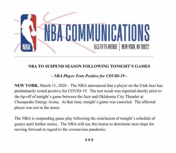 爵士中锋戈贝尔确诊!NBA宣布本赛季暂停