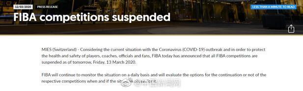 国际篮联暂停旗下所有比赛 爵士又一球员确诊