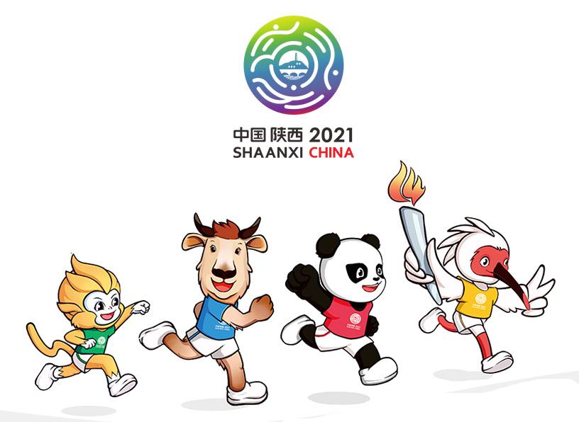 受东京奥运会推迟影响,明年全运会举办时间目前尚无法确定