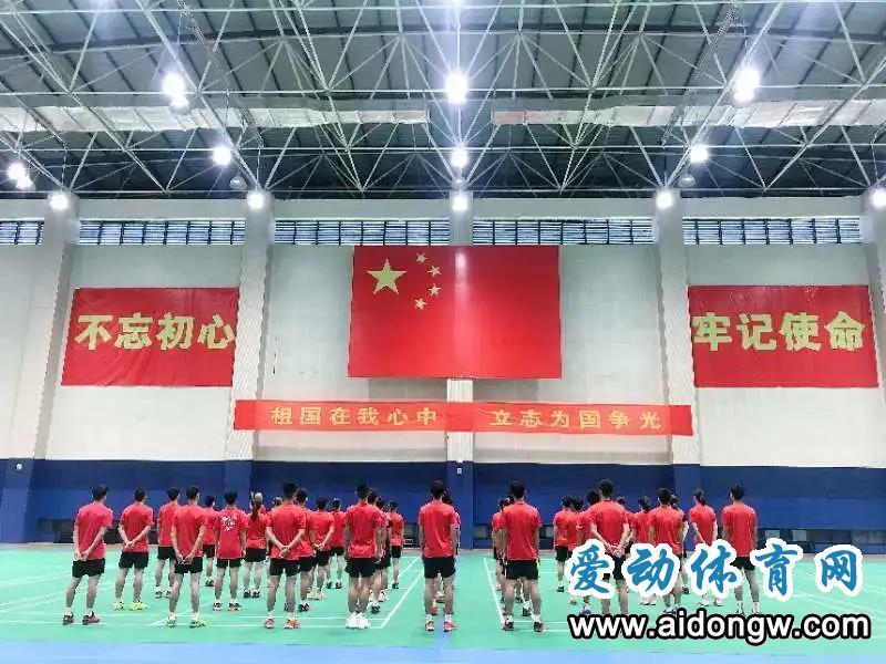 国家羽毛球青年队在陵水举行纪念五四运动101周年升旗仪式