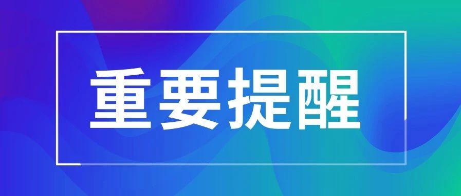 """教育部:复学初期暂停学校运动会,鼓励开展体育""""云""""竞赛和""""云""""上运动会"""