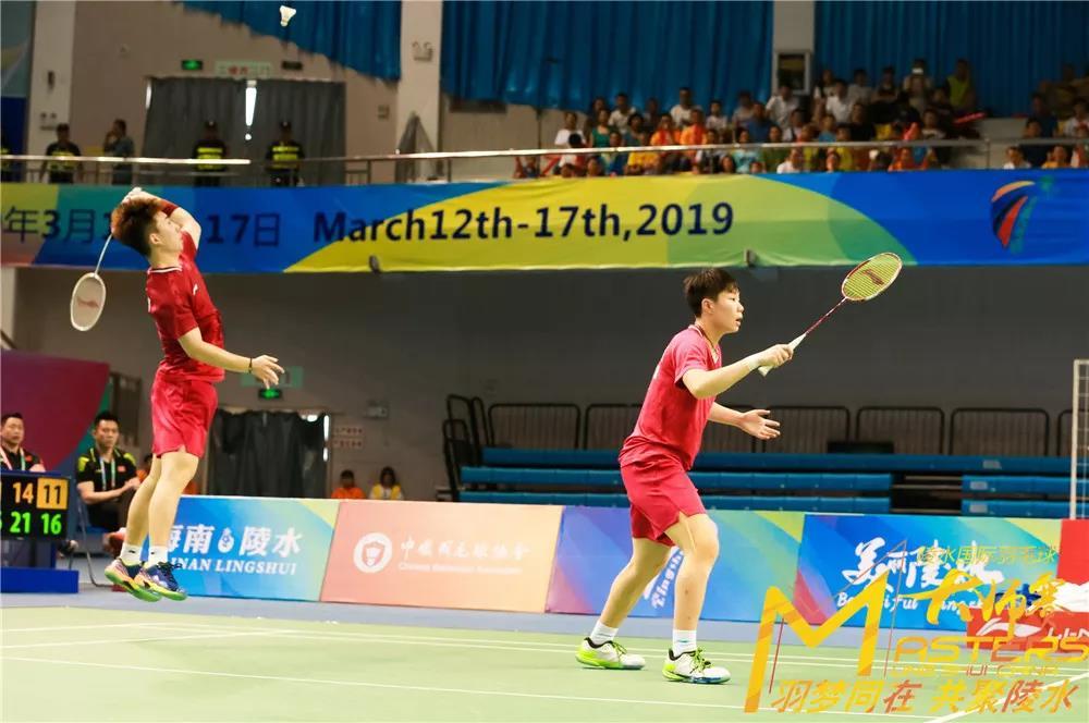 世界羽联:2020陵水国际羽毛球大师赛8月25-30日举行