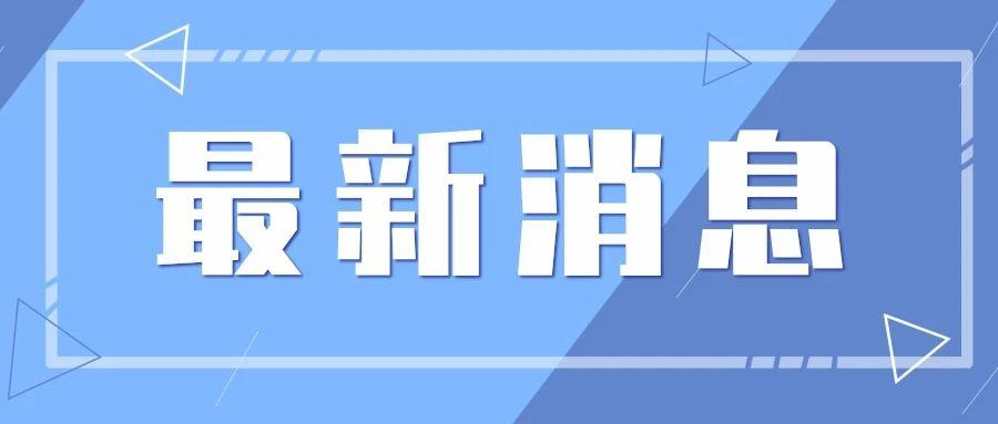 NBA总裁萧华:7月31日是本赛季的目标复赛日期