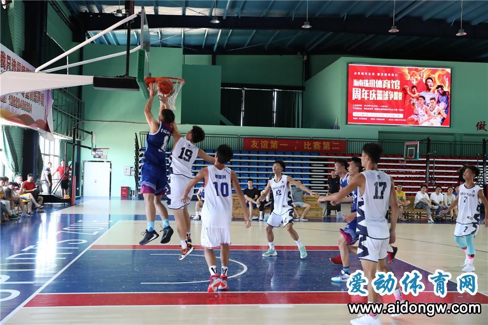 w优德88w珠玑体育馆周年庆篮球争霸赛四强出炉 爱动体育网将直播半决赛