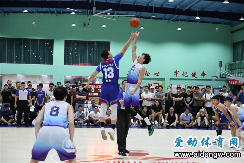 海南珠玑体育馆周年庆篮球争霸赛决赛