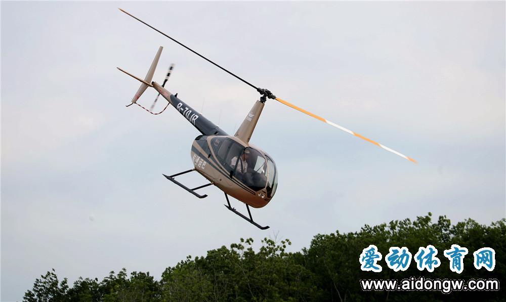 【视频】白沙国家航空飞行营地迎首飞