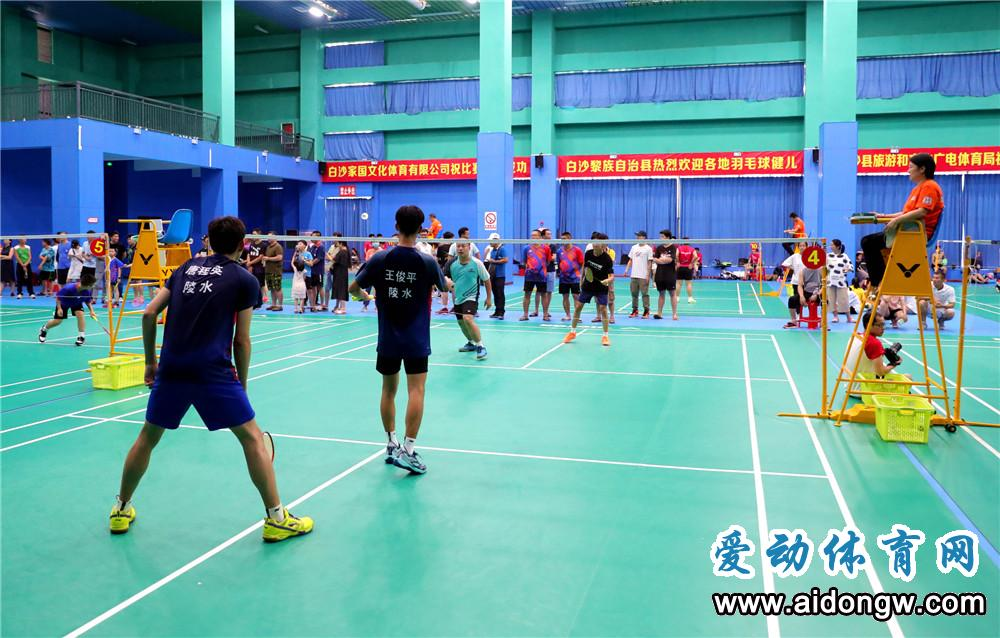 【视频】白沙县端午节系列活动羽毛球公开赛
