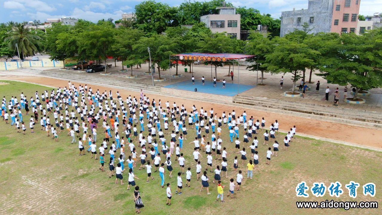 【视频】海岛亲子运动会 走进文昌