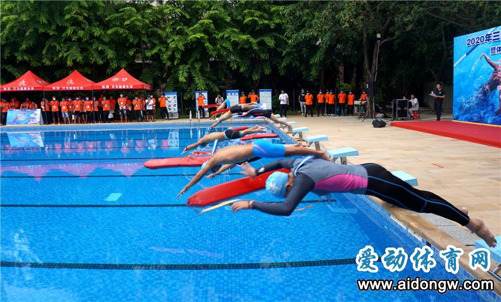 体育职业技能扶贫再出发!2020年三亚市游泳场所安全生产活动暨体育扶贫游泳救生员培训举行开班仪式