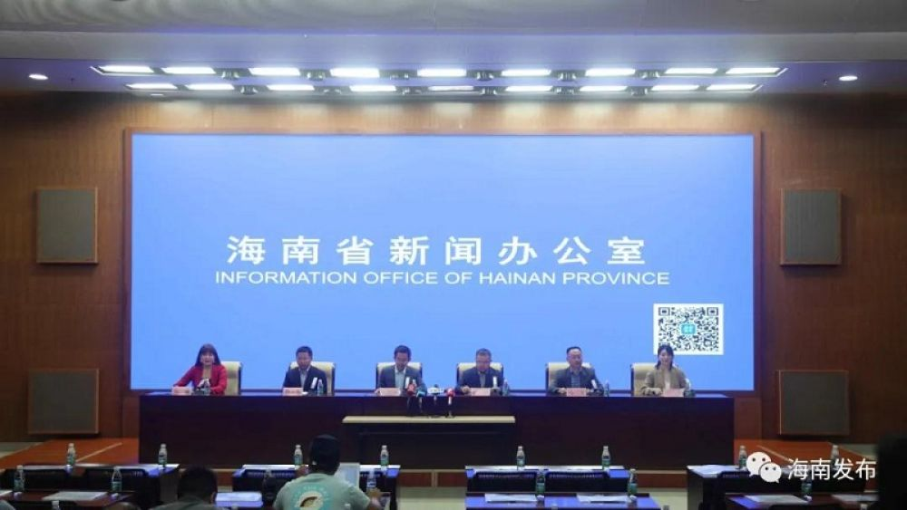 biwei必威体育备用网站自由贸易港政策将吸引一批赛事落户